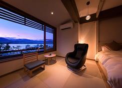 Hotel Miyajima Villa - Hatsukaichi - Meetingruimte