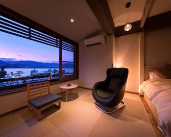 Hotel Miyajima Villa - Hatsukaichi - Meeting room