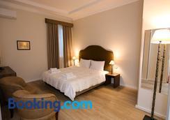 Hermes Tirana Hotel - Tirana - Bedroom