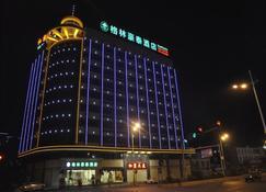 Greentree Inn Shantou Chengjiang Road Business Hotel - Shantou - Gebouw