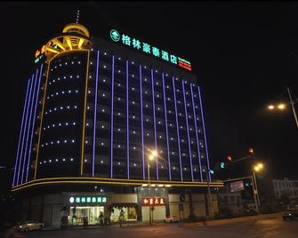 Greentree Inn Shantou Chengjiang Road Business Hotel - Shantou - Building