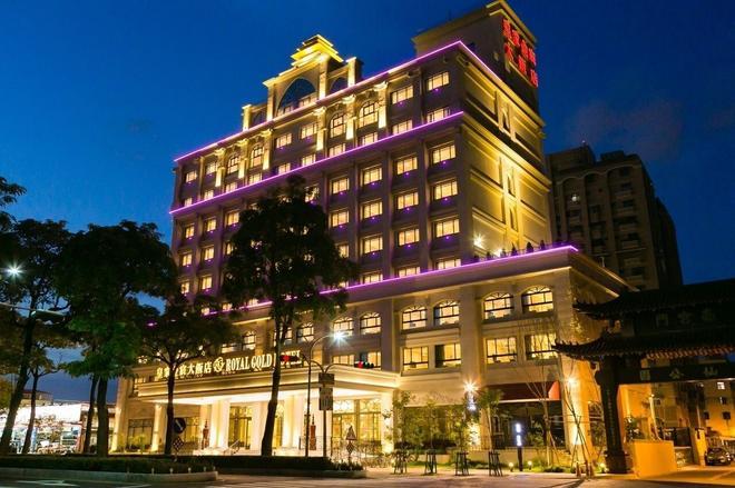 Royal Gold Hotel - Kaohsiung - Building