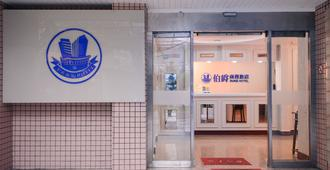 Duke Hotel Taoyuan - Таоюань - Лобби