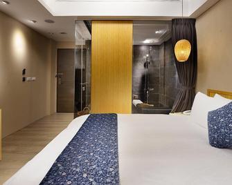 Yunoyado Onsen Hotspring Hotel - Yilan City - Quarto