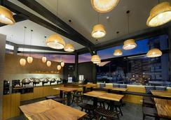 Yunoyado Onsen Hotspring Hotel - Yilan City - Ravintola