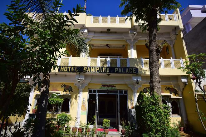 Bani Park Hotel - Jaipur - Gebäude