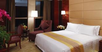 Regal Jinfeng Hotel - Xangai - Quarto