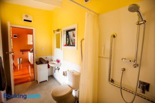 Relax a Lodge - Kerikeri - Bathroom