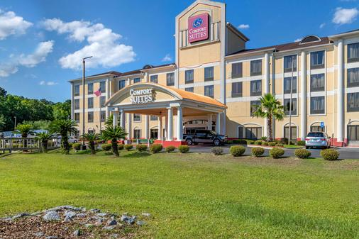 Comfort Suites Gateway - Savannah - Rakennus