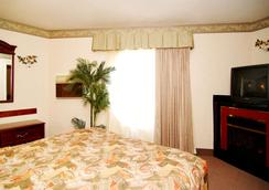 Quality Inn Santa Clara Convention Center - Sunnyvale - Makuuhuone