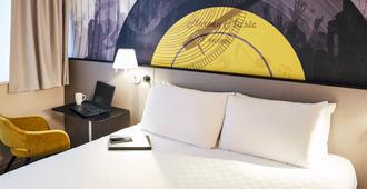 Mercure Liverpool Atlantic Tower Hotel - Liverpool - Yatak Odası