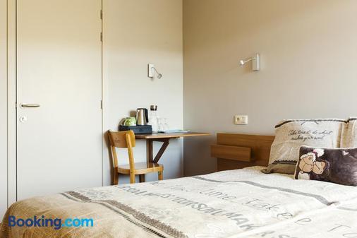 Hoevehotel Ronse - Ronse - Bedroom