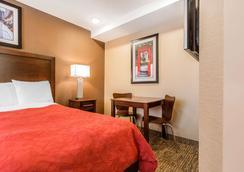 Rodeway Inn Chicago-Evanston - Chicago - Bedroom