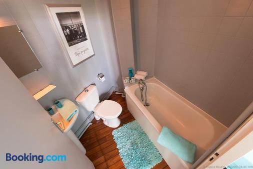 紅十字酒店 - 里昂 - 里昂 - 浴室