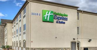 Holiday Inn Express & Suites Carlsbad - Carlsbad