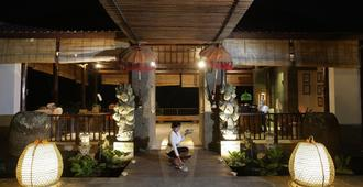 Alam Ubud Culture Villas & Residences - Ubud - Front desk