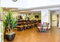 Sleep Inn Midway Airport - Bedford Park - Restaurant