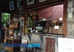 Banban Nannan Library and Guesthome - Nan - Bar