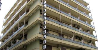 アレクサンドロス ホテル - ヴォロス