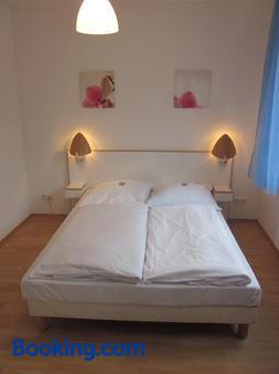 沃德斯陸酒店 - 杜塞爾多夫 - 杜塞道夫 - 臥室