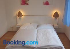 Hotel Waldesruh - Düsseldorf - Bedroom