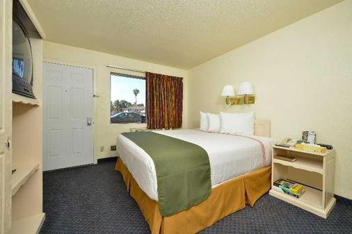 Americas Best Value Inn Las Vegas Strip - Las Vegas - Makuuhuone