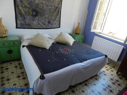 阿里西亞別墅民宿 - 馬拉加 - 馬拉加 - 臥室