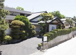 翠鳩之巢温泉日式旅館 - 松江