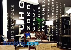 M Boutique Station 18 - Ipoh - Lounge