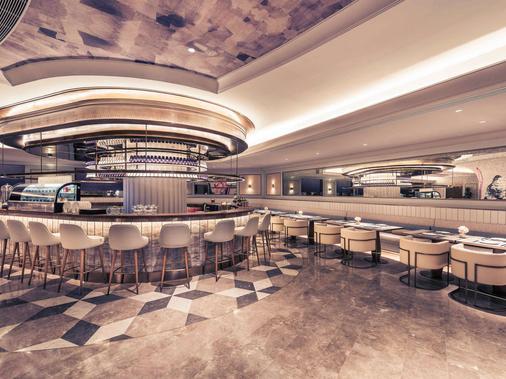Mercure Hangzhou West Lake - Hangzhou - Bar