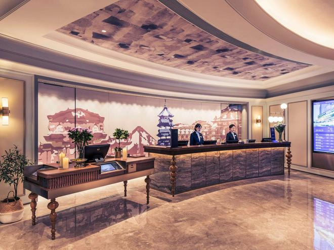 杭州西湖美居酒店 - 杭州 - 櫃檯