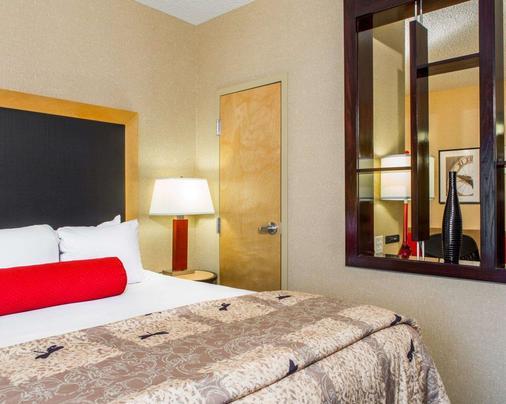 Cambria Hotel Traverse City - Thành phố Traverse - Phòng ngủ