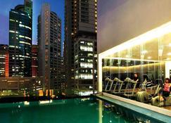 Ramada Suites by Wyndham Kuala Lumpur City Centre - Kuala Lumpur - Restaurant