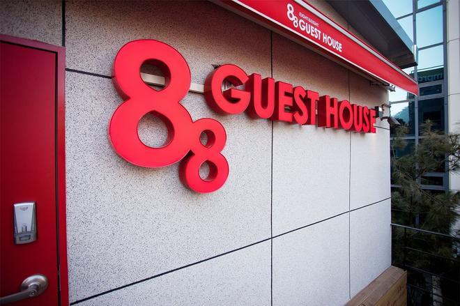 88guesthouse - Seúl - Vista del exterior