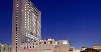 Rihga Royal Hotel Kokura - Kitakyushu - Building