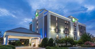 Holiday Inn Express Hotel & Suites Wilmington-University Ctr, An IHG Hotel - ווילימינגטון