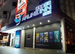 Airline lnn Green Park Way - Taichung