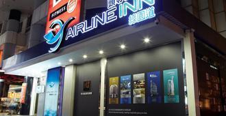 Airline lnn Green Park Way - Đài Trung - Toà nhà