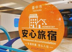 Airline Inn Green Park Way - Taichung