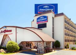 Howard Johnson by Wyndham Arlington Ballpark / Six Flags - Арлингтон - Здание