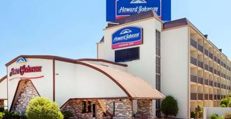 Howard Johnson by Wyndham Arlington Ballpark / Six Flags - Arlington - Gebäude