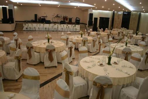 Hotel Calacoto - Λα Παζ - Αίθουσα συνεδριάσεων