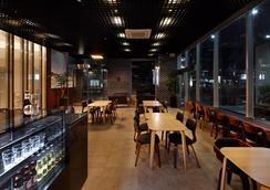 Lotte City Hotel Ulsan - Ulsan - Restaurant