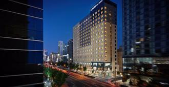 LOTTE City Hotel Ulsan - Ulsan
