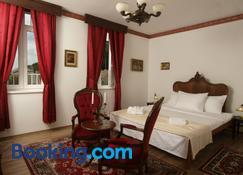 Hotel Puntijar - Zagreb - Chambre