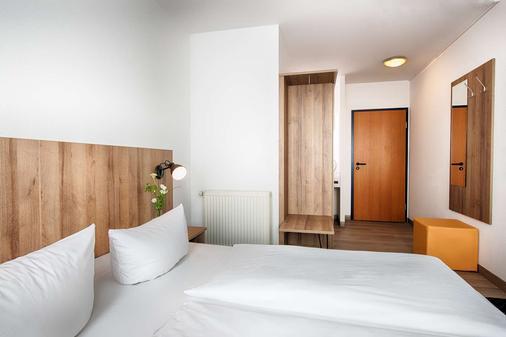 德累斯頓亞恰酒店 - 德勒斯登 - 德勒斯登 - 臥室