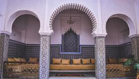 Riad Tetuania - Tétouan - Patio