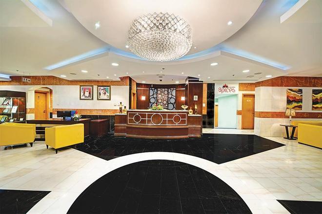 Al Khoory Hotel Apartments Al Barsha - Dubai - Lễ tân