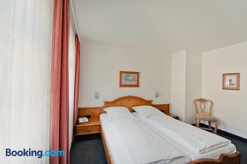 阿爾特鈴雷恩酒店 - 班伯格 - 班貝格 - 臥室