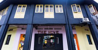 The Hive Singapore Hostel - Singapur - Gebäude